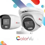 Hiwatch ColorVu