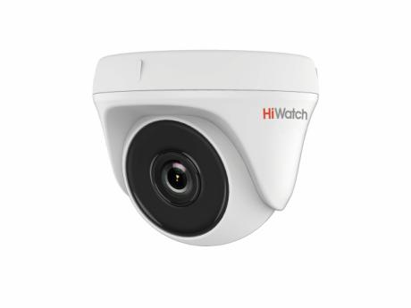 1Мп купольная HD-TVI видеокамера HiWatch с EXIR-подсветкой до 20 м - DS-T133 (6 mm)