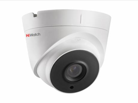 2 Мп купольная IP-видеокамера HiWatch с EXIR-подсветкой и микрофоном - DS-I253M