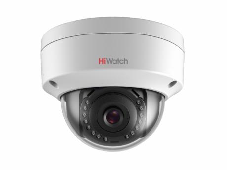 2Мп купольная IP-видеокамера HiWatch с ИК-подсветкой до 30м - DS-I252