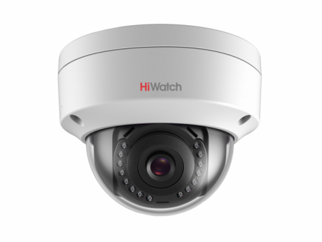 4Мп купольная IP-видеокамера HiWatch с ИК-подсветкой до 30 м - DS-I452