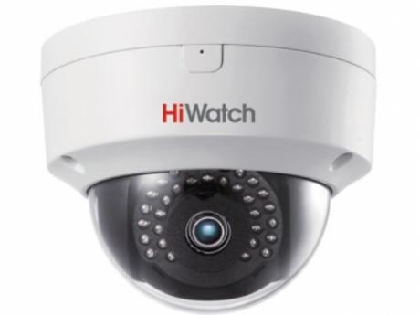 4Мп купольная IP-видеокамера HiWatch с ИК-подсветкой до 30 м - DS-I452S