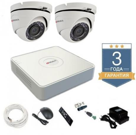 Комлпект видеонаблюдения на 2 HD камеры