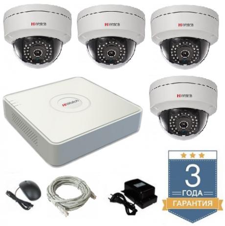 Комплект на 4 купольные IP камеры Hiwatch